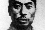 杨靖宇烈士