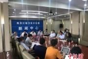 黑龙江通报人感染炭疽疫情:共报告人感染皮肤炭疽14例 1人已出院