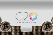 布宜诺斯艾利斯:中国将继续推动<em>G</em>20负重前行