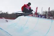 国际雪联自由式滑雪<em>U</em>型场地世界杯 中国选手张可欣成功卫冕