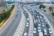 吉林省交警:春节出行这些路段要注意!