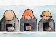 """保护个人信息,避免成为""""透明人"""""""