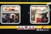 2019春运开启,流动的中国充满活力