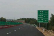 扩散!京哈高速部分路段施工,长春-哈尔滨的司机千万要注意