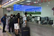 """注意!台风""""利奇马""""即将登陆 7列旅客列车停运"""