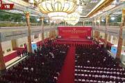 国家勋章和国家荣誉称号颁授仪式隆重举行 申亮亮南仁东获国家荣誉称号