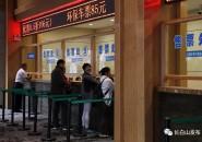 6月1日起长白山西景区 山门售票检票换乘等功能下移至游客服务中心