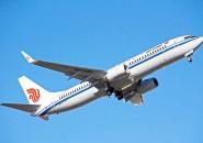 國航:8月27日起停止運營北京至夏威夷航線
