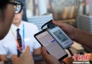 """东航首批永久电子行李牌""""上架""""  旅客可免费申领"""