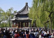 北京举办国庆游园活动 10大公园迎来游客40万人次
