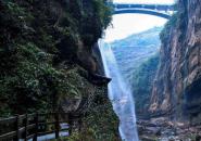 中国新增5处国家地质公园 总体数量增至219处