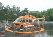 低空觀光游來了!坐上直升機,換個視角看大美吉林