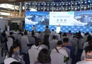 中國冰雪旅游指數發布,長白山領跑!咋做到的?