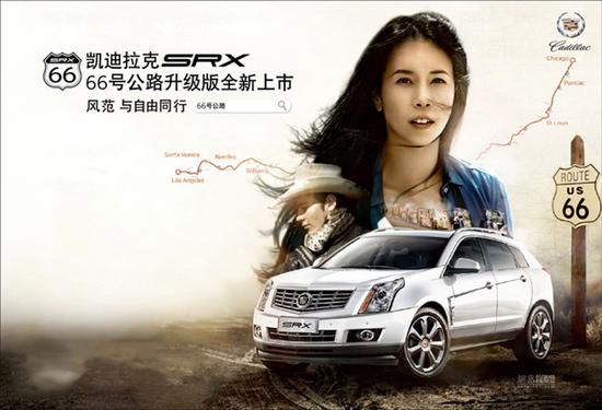 凯迪拉克的销量担当 国产XT5售xx.xx万起