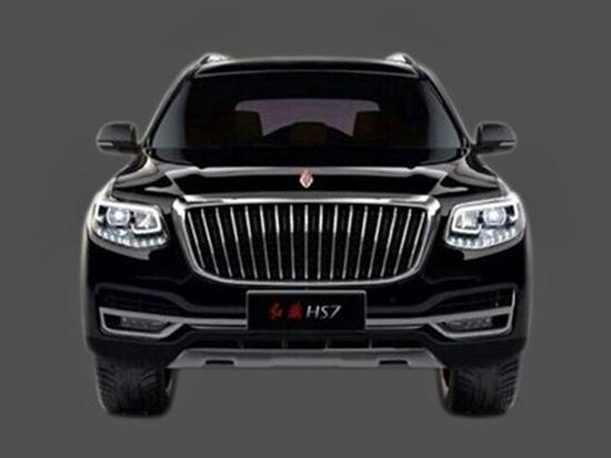 用H7平台/搭1.8T 红旗中型SUV效果图曝光