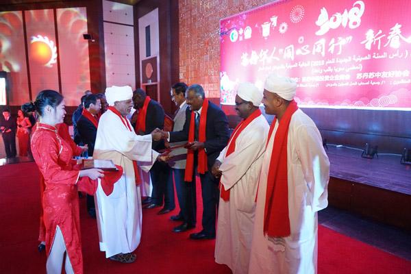 图为苏丹总统助理贾兹与李连和大使为多名苏丹友华人士颁发2017年度中苏友谊杰出贡献奖