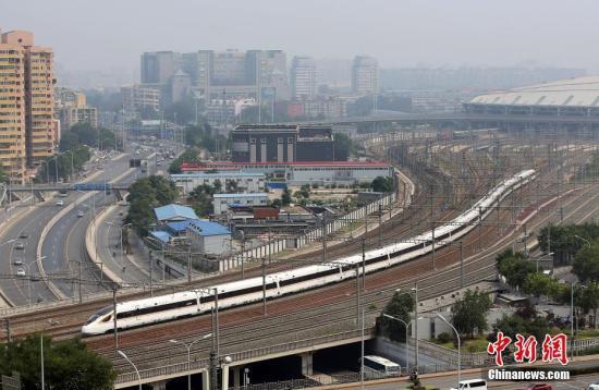 """资料图:""""复兴号""""正式上线运营。图为""""复兴号""""驶出北京南站。<a target='_blank' href='http://www.chinanews.com/'>中新社</a>记者 卞正锋 摄"""