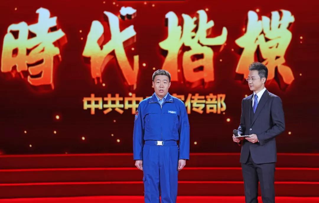 """蓝天有我 有我无敌!这位中国空军""""王牌旅长""""今天被授予""""时代楷模""""称号"""