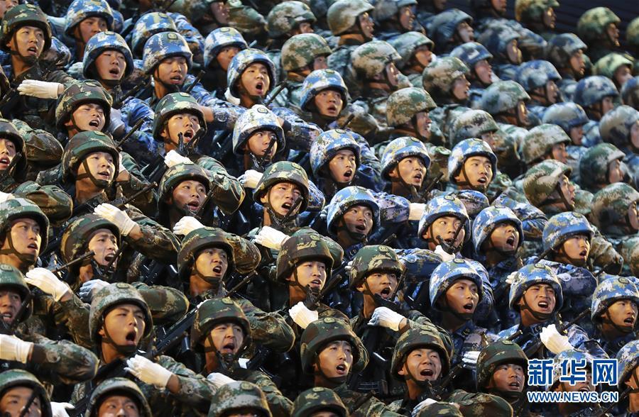 (时政)(9)庆祝改革开放40周年文艺晚会《我们的四十年》举行
