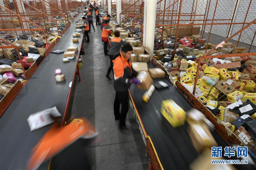 (新华全媒头条·图文互动)(3)首超90万亿元!中国经济交出稳中有进成绩单