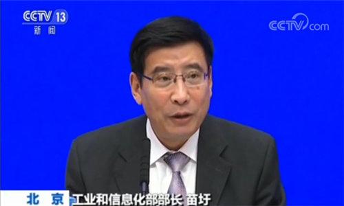 工信部:今年工业经济发展保持谨慎乐观