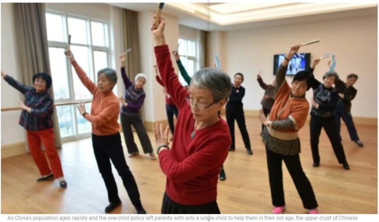 【中国那些事儿】中国老年人日益追求品质生活 外媒看好中国银发市场