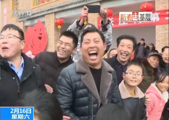 【新春走基层】河南兰考:家在黄河边 年味儿里看发展