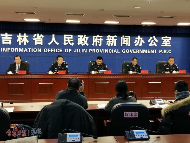 2018年吉林省公安机关破案308起,破案率100%列全国第一