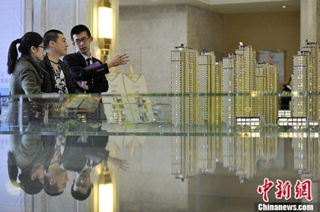 报告预测:未来三线城市房价或开始调整并持续较长时间