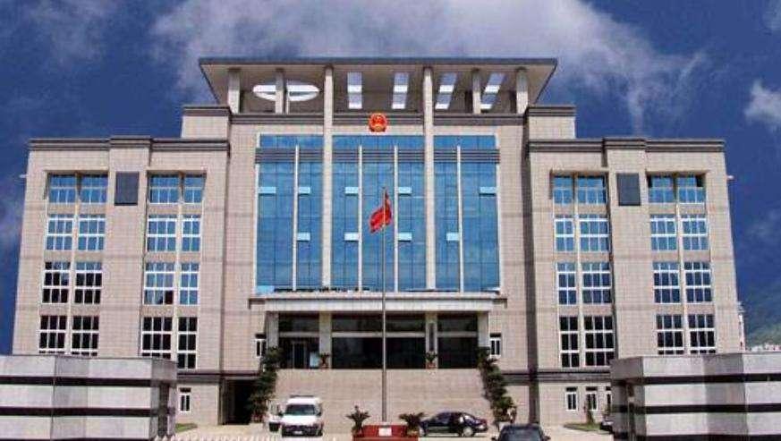 第十三届全国人民代表大会第二次会议关于最高人民法院工作报告的决议