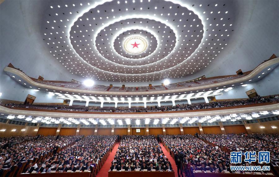 十三届全国人大二次会议举行第二次全体会议