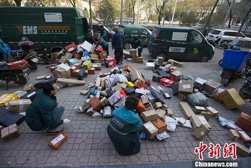 国家邮政局:前两月全国快递企业业务量完成72.8亿件