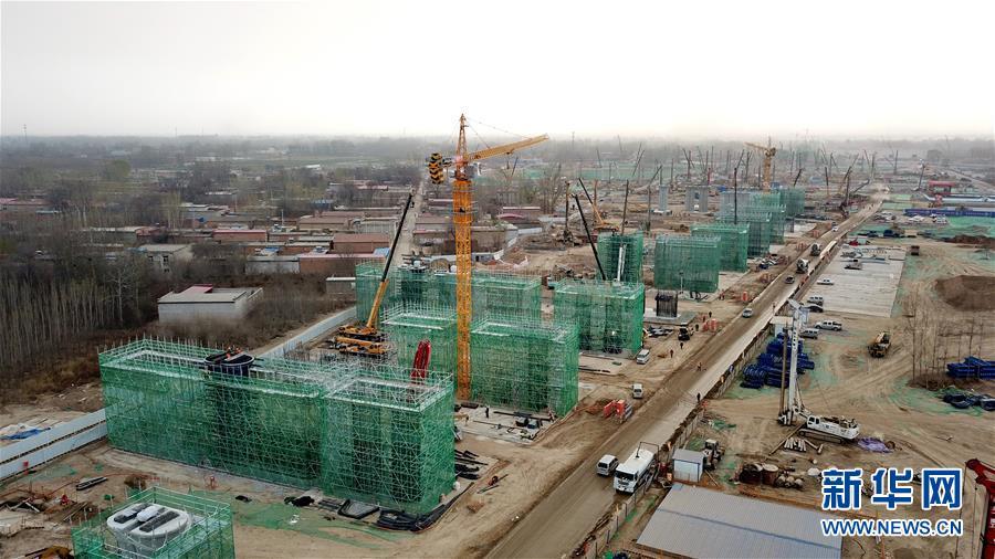 (新华全媒头条·图文互动)(9)奋进,向着未来之城!——河北雄安新区建设发展两周年纪实