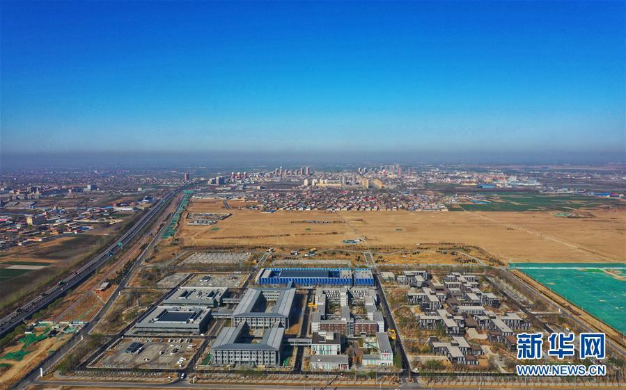 (新华全媒头条·图文互动)(3)奋进,向着未来之城!——河北雄安新区建设发展两周年纪实
