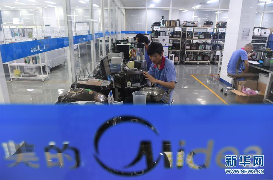 (聚焦中国经济亮点·图文互动)(8)研发加强激活新动能 紧抓机遇搏浪新时代——从企业研发看经济转型发展