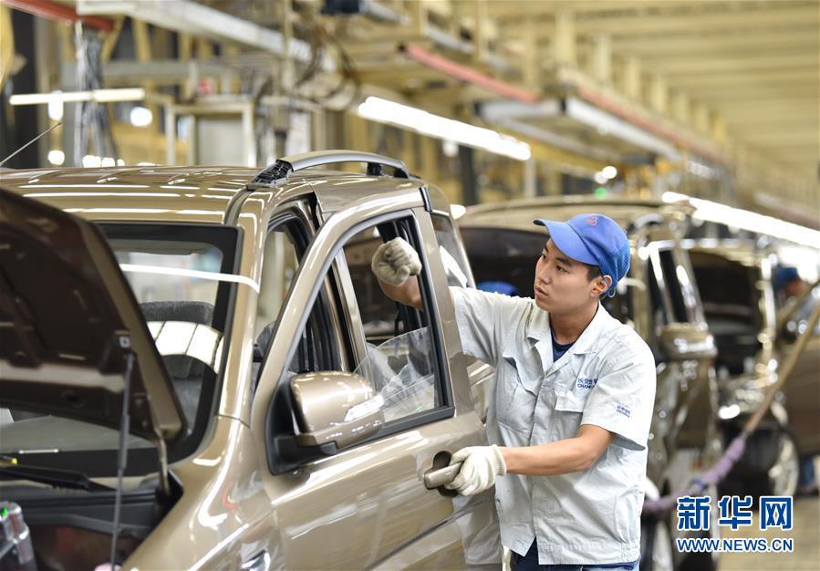 (聚焦中国经济亮点·图文互动)(6)研发加强激活新动能 紧抓机遇搏浪新时代——从企业研发看经济转型发展