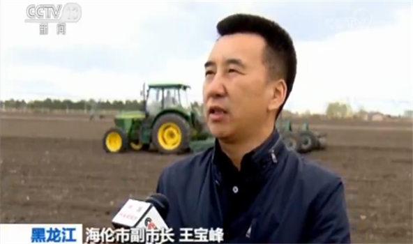 海伦市副市长王宝峰