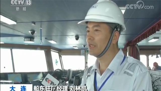 船東駐廠經理劉林凱