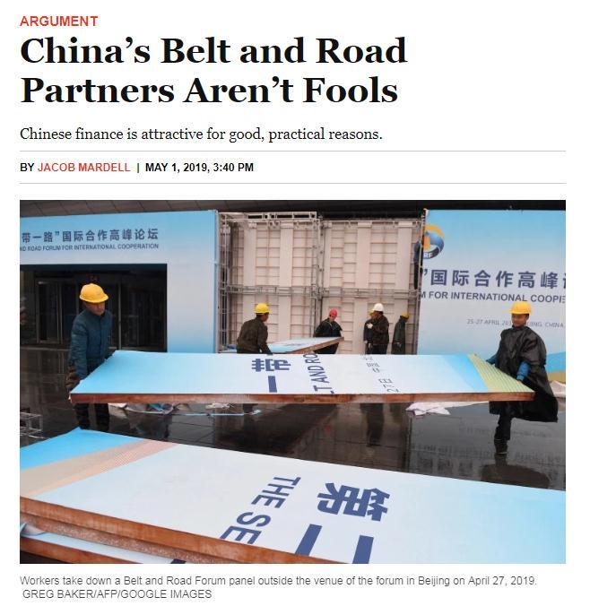 """【中国那些事儿】""""一带一路""""在制造债务陷阱? 最有发言权的他们有话说"""