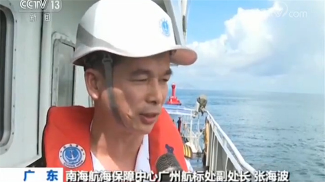 廣州航標處副處長張海波