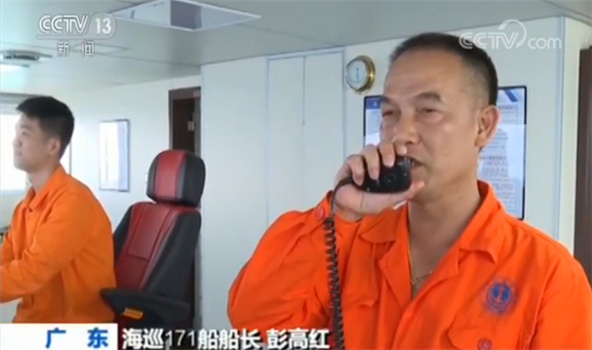 海巡171船船長彭高紅