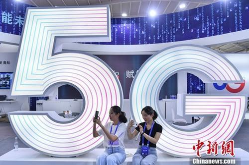 """资料图:""""5G""""。<a target='_blank' href='http://www.chinanews.com/'>中新社</a>记者 任东 摄"""