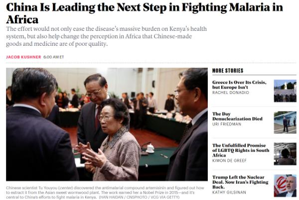 【中国那些事儿】中国特色防治方案有良效 外媒:中国引领非洲抗击疟疾行动