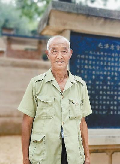 雪地讲话鼓舞斗志(壮丽70年 奋斗新时代·记者再走长征路)