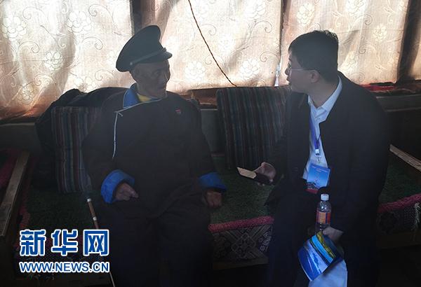 """【新时代·幸福美丽新边疆】81岁老民兵扎西多布杰谈""""初心"""""""
