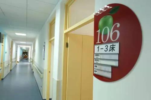 北京老年医院老年认知障碍诊疗中心病房(北京老年医院供图)