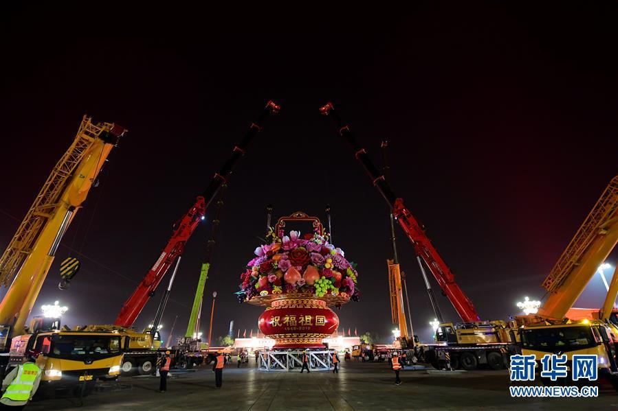 """(圖文互動)(3)7小時組裝!18米高巨型""""花果籃""""亮相天安門廣場"""