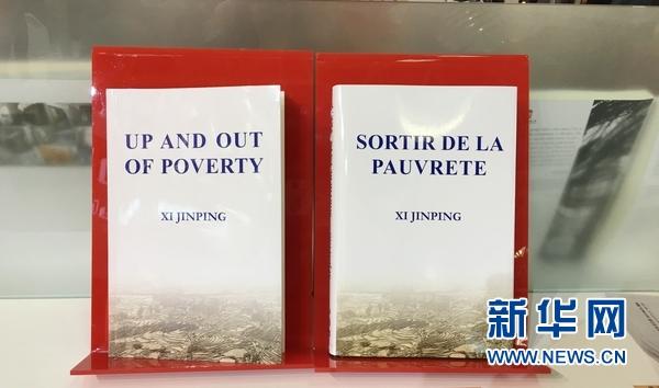 【中國那些事兒】羅伯特·庫恩:中印攜手抗擊貧困 破解人類共同挑戰