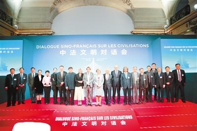 加深文明交融互鉴 共同应对全球挑战——来自中法文明对话会的声音