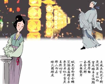 【网络中国节】元宵节:重拾生活气息 共待万家团圆